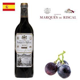 Marqués de Riscal Reserva 2014 750ml
