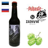 Pühaste / AF Brew / Zagovor - Trinity In Black 330ml