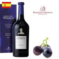 Vivanco Parcelas de Mazuelo 2007 750ml
